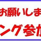本日 12月13日は、谷中よみせ通り商店街に出店  ひものん19  の記事より