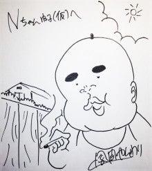 Nちゃんねる(仮) 漫学-風間先生サイン
