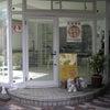 トリマー専門教室 ミコハウスの画像