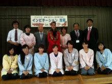 鳴海じゅんオフィシャルブログ「J☆N」Powered by Ameba-__~08.JPG