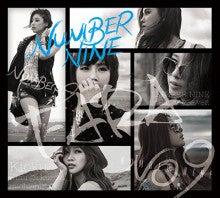T-ARAオフィシャルブログpowered by Ameba