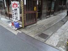 ~幸手市民まつりは11月10日(日)開催!~TMO幸手(幸手市商工会)~-横丁鉄道・京都