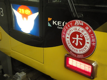 ~幸手市民まつりは11月10日(日)開催!~TMO幸手(幸手市商工会)~-京阪電気鉄道出町柳駅