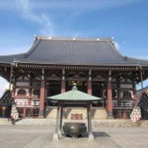 東京観光2013~1…