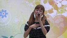 MINAKO's blog-ima1310-2