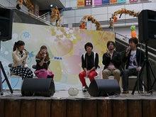 MINAKO's blog-ima1310-4