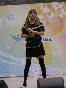 MINAKO's blog-ima1310-1