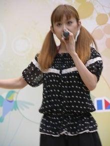 MINAKO's blog-ima1310-3