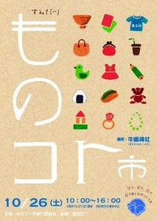 東向島珈琲店 STAFF BLOG