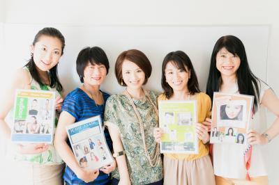 $女性起業家のためのイメージ戦略、成果があがるイメージ活用!