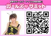 $中島早耶「さやぴーとさっちゃんのなかよしブログ」オフィシャルブログ Powered by Ameba