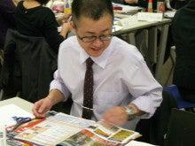 $七倉廣香 のブログ