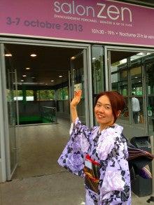 Maria Beauty for healing life-Salon Zen start!