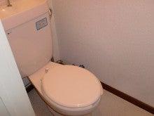 フロンティア203トイレ