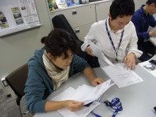 OKINAWA LIFE~楽園日和~番組ブログ-1026-1