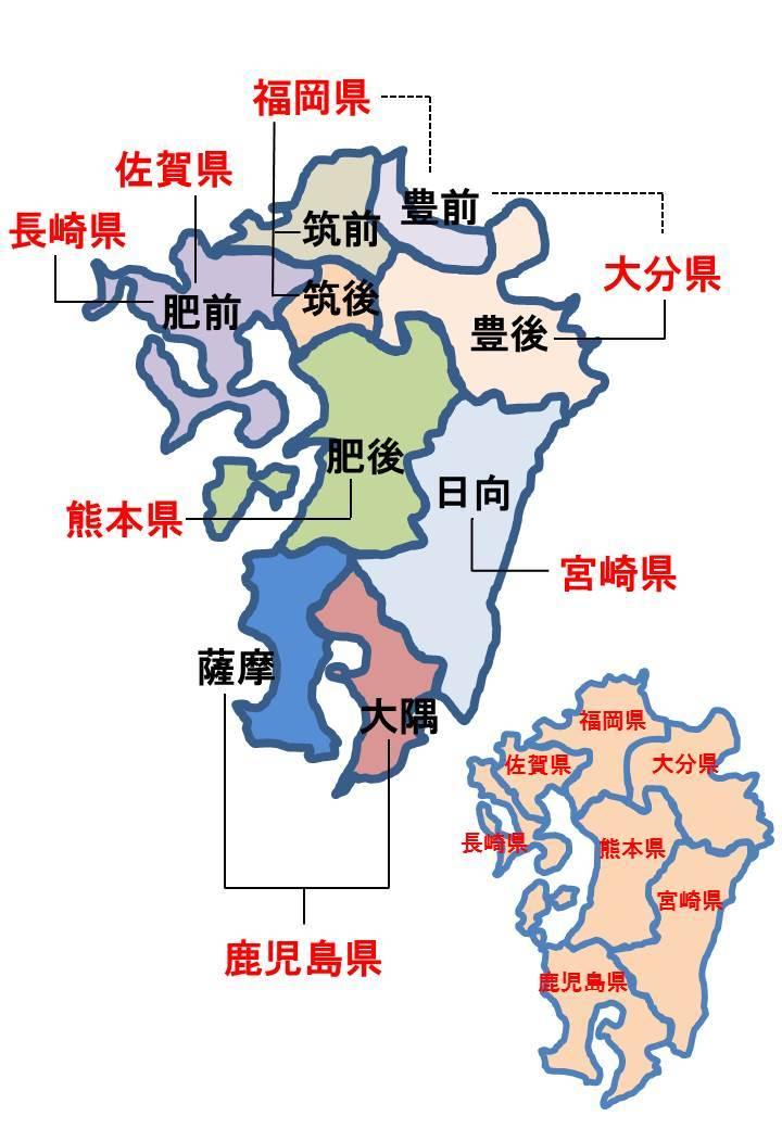 日本 日本 地方わけ : 中学受験にむけて旧国名を ...