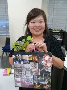 七倉廣香 のブログ