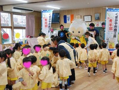 幼稚園 ピノキオ