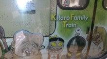 $八幡カオル オフィシャルブログ「KAO'S DIARY」Powered by Ameba-1382699085707.jpg