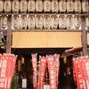 親孝行からタコが八軸の経巻に! 蛸薬師堂 永福寺の画像