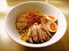 町田 油そば専門店 noodle SPUNKY