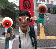 $八幡カオル オフィシャルブログ「KAO'S DIARY」Powered by Ameba-1382358626443.jpg