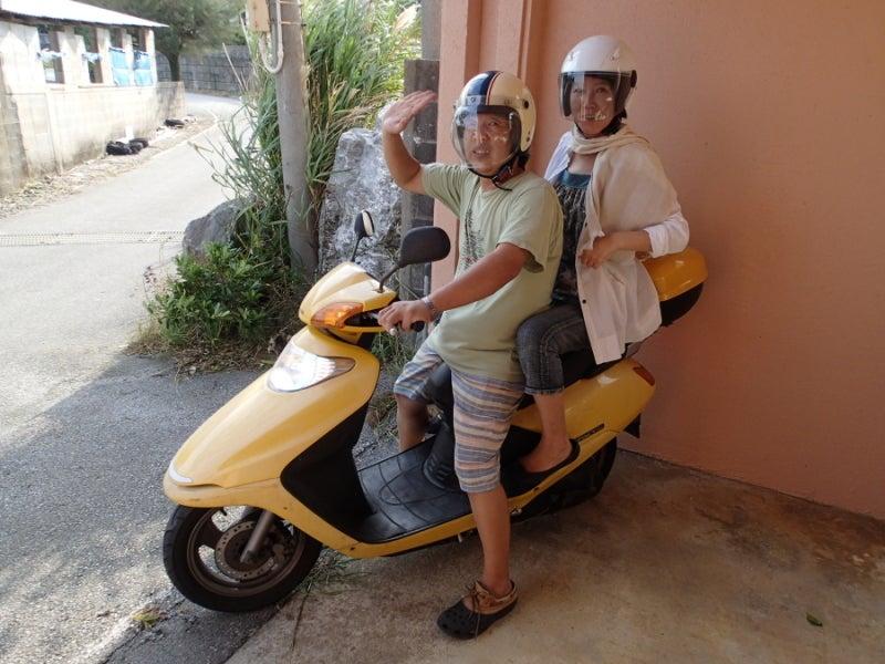 歩き人ふみの徒歩世界旅行 日本・台湾編-木村夫婦2