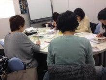 2013/10/23ライフオーガナイズ時間編セミナー