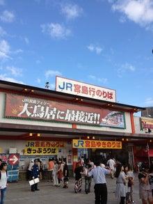 シネマと書店とライブハウス ~ 映画と本と音楽と ~-JR宮島行のりば