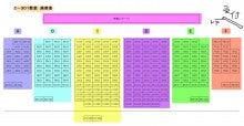 $KUIS 創-create--簡易座席表