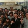 戸村先生ありがとうございましたの画像