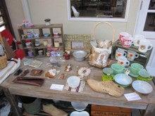 Le Cinq|四季を通して楽しめるカフェ【ル サンク】のブログ