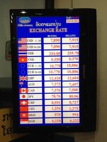 増成忠治のアジア不動産