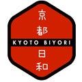 京都ロケーション和装前撮り「京都日和」|京都ロケーション和装前撮り