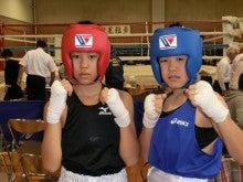 拳闘日記/AKIRAの拳に夢を乗せて-代表