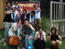 タロリン村-Staff★Room