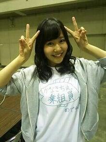 NMB48オフィシャルブログpowered by Ameba-IMG_20131027_204404.jpg