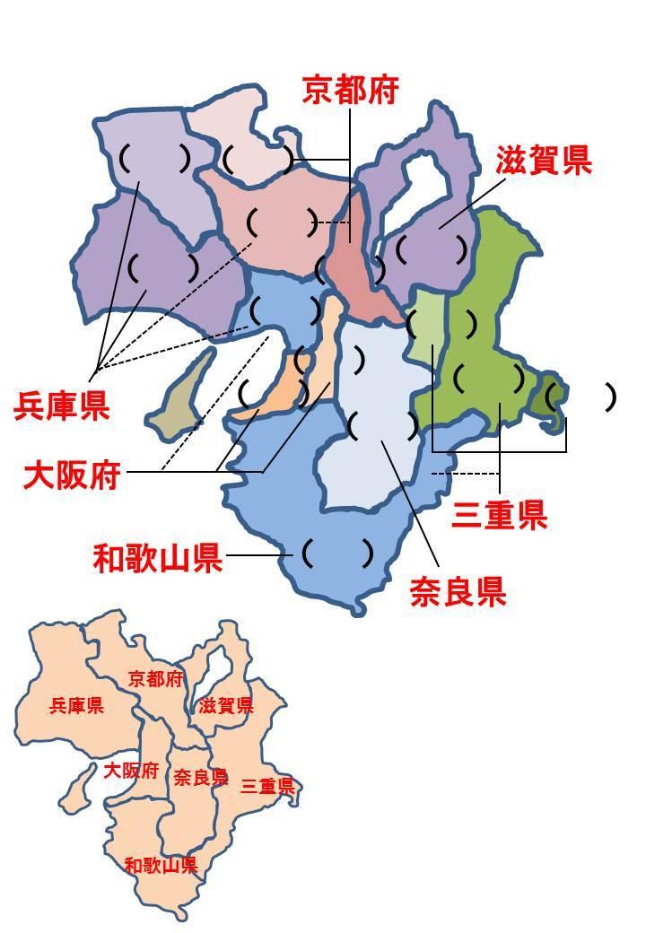 まきむく通信(どうでもいいこと、毎日更新!)日本地図 旧国名を覚える(近畿地方編)コメント