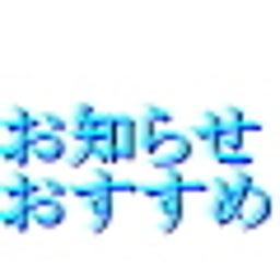 画像 Navi 行政・観光・自然・歴史・文化 の記事より 19つ目