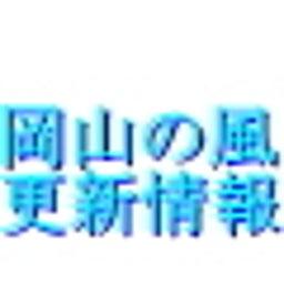 画像 Navi 行政・観光・自然・歴史・文化 の記事より 18つ目