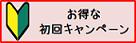 $札幌市清田区の肩こり腰痛改善のお店ベルフィオーレ:佐藤かおり