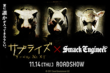$SMACKISMのブログ