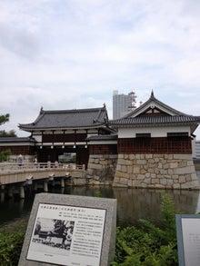 シネマと書店とライブハウス ~ 映画と本と音楽と ~-史跡広島城跡二の丸表御門