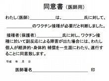 $田中佳先生のブログ