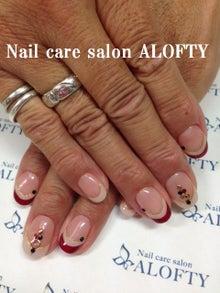 ALOFTYのブログ