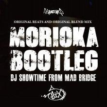 $MAD BRIDGE/SKD MUSIC BLOG