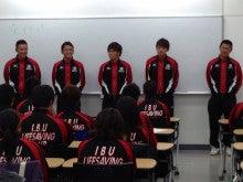 $国際武道大学・勝浦ライフセービングクラブ