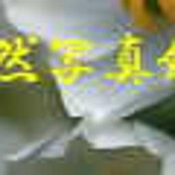 画像 Link 写真・紀行・日記 ets の記事より 5つ目