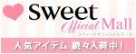 星沙織 オフィシャルブログ Powered by Ameba