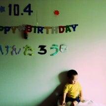 2歳になりました!